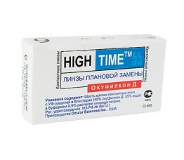 High Time 55