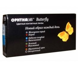 Офтальмикс Butterfly 1-тоновые