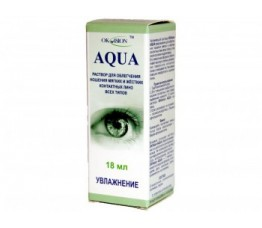 Капли для глаз OkVision Aqua